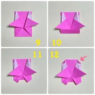9 右側も、左と同じように折ります。 10    下の部分を1センチくらい折り上げます。テキトーで大丈夫です(*^_^*) 11    今折った部分を、斜めに両方折り下げます。 12    頭の角を折ります。