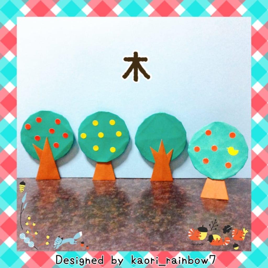 虹色かおり kaori_rainbow7さんによる木の折り紙