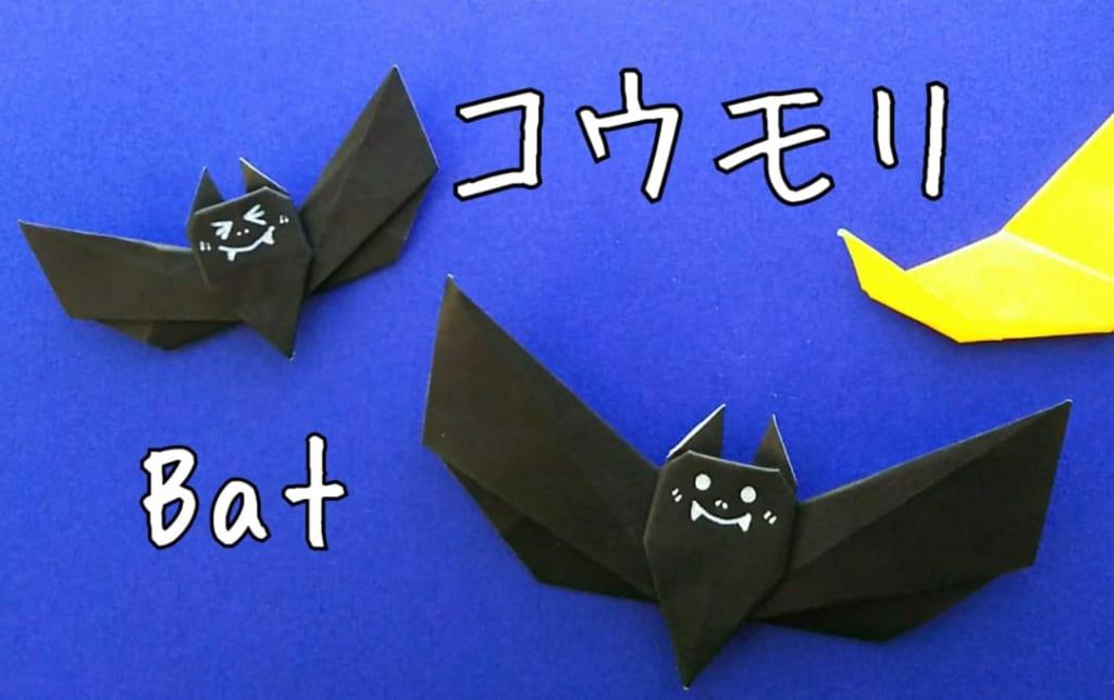 hiroko_daichanさんによるコウモリの折り紙